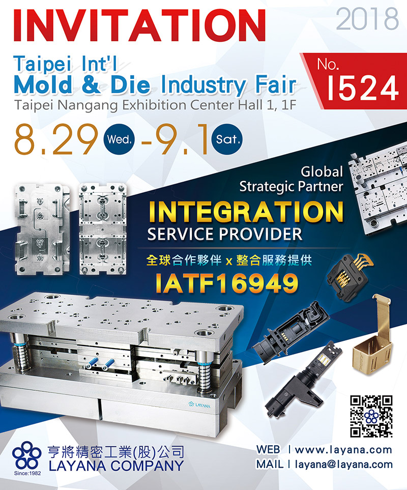 2018 Taipei Int'l Mold & Die Industry Fair INVITATION(Booth: I524)